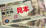 0516_money_1